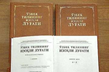 толковый словарь узбекского языка на русском ресторан живой музыкой