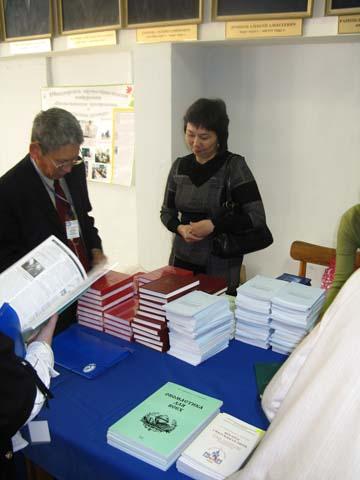 """""""Ономастика для всех"""" вызвала интерес участников конференции"""